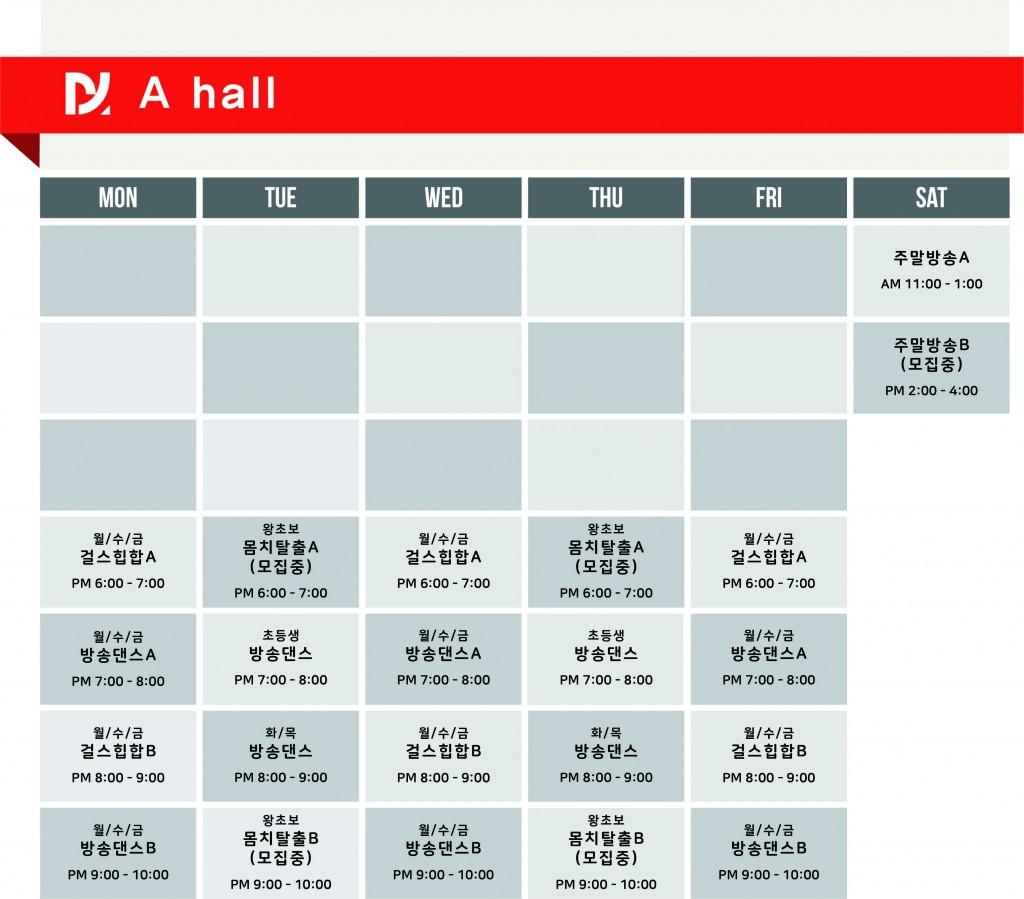 201030 마포점시간표 - 취미
