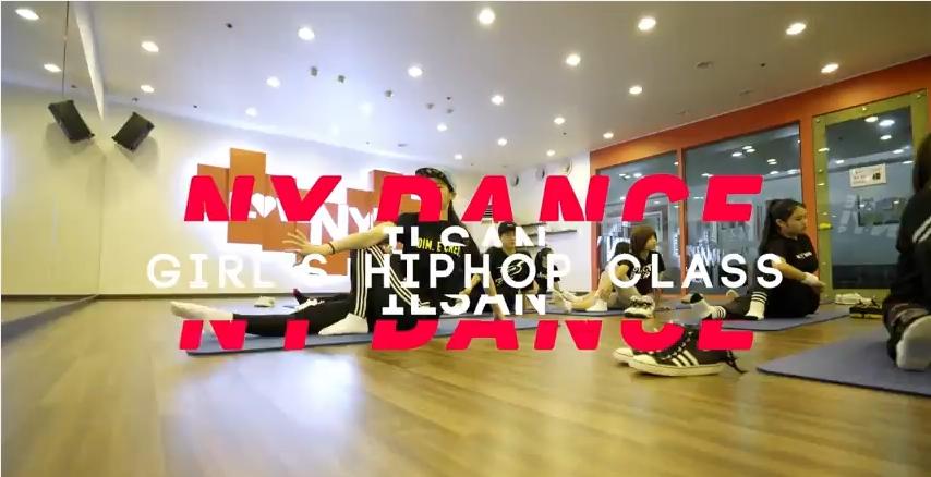 [엔와이댄스 일산점] DeeWunn feat. Marcy Chin'Bunx Up' 걸스힙합 수업영상