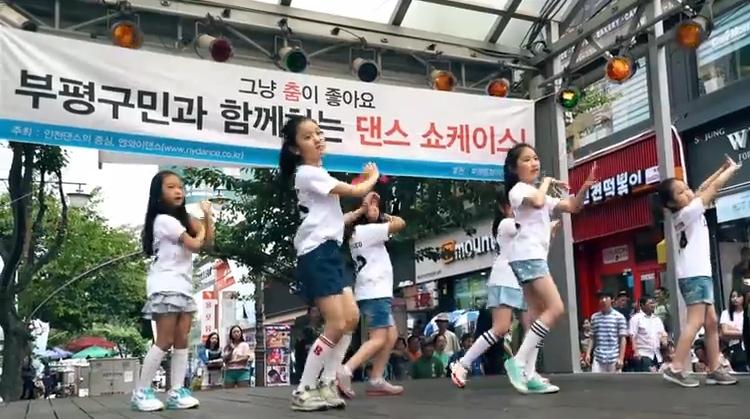 엔와이댄스 인천 쇼케이스