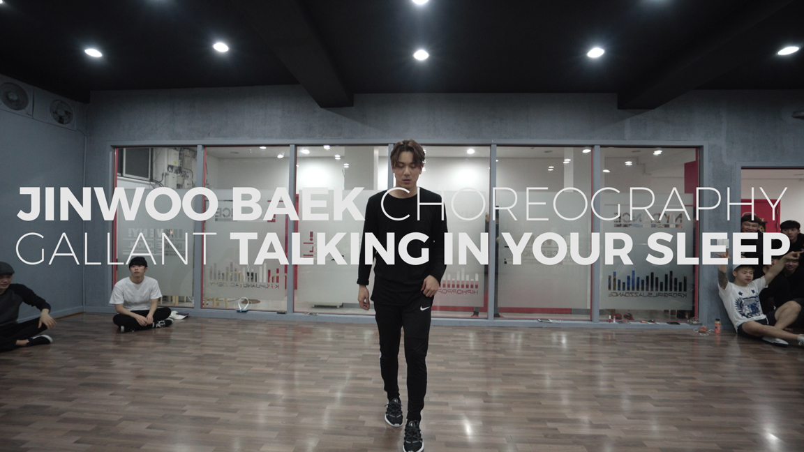 Gallant – Talking in your sleep(Choreo. JINWOO BAEK)