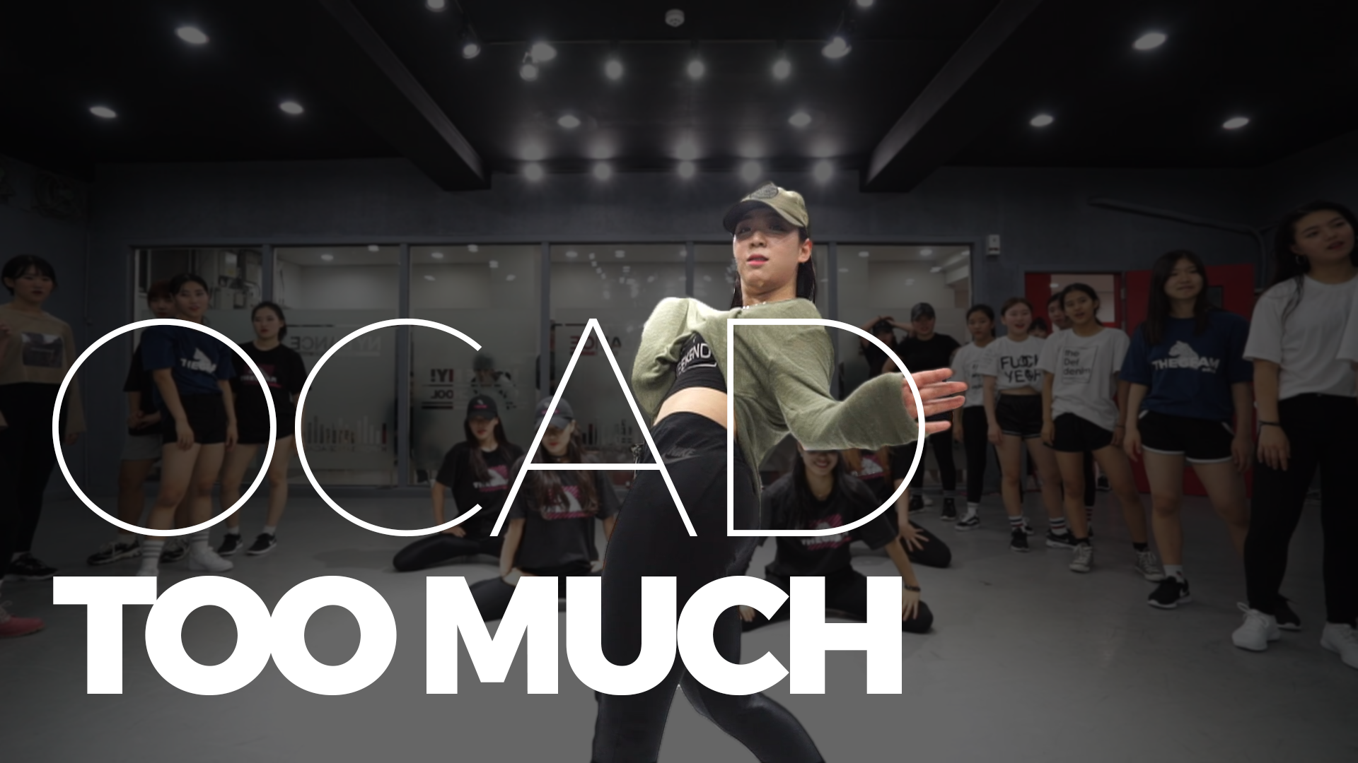7월 23일 수업영상! OCAD-Too much (Choreography. AMY)