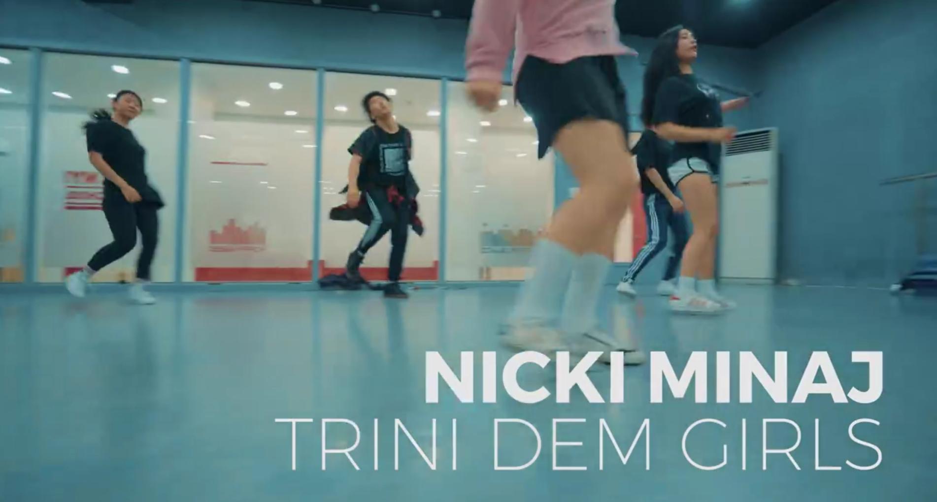 NICKI MINAJ – Trini dem girls (Choreography. BLAZER PYO)