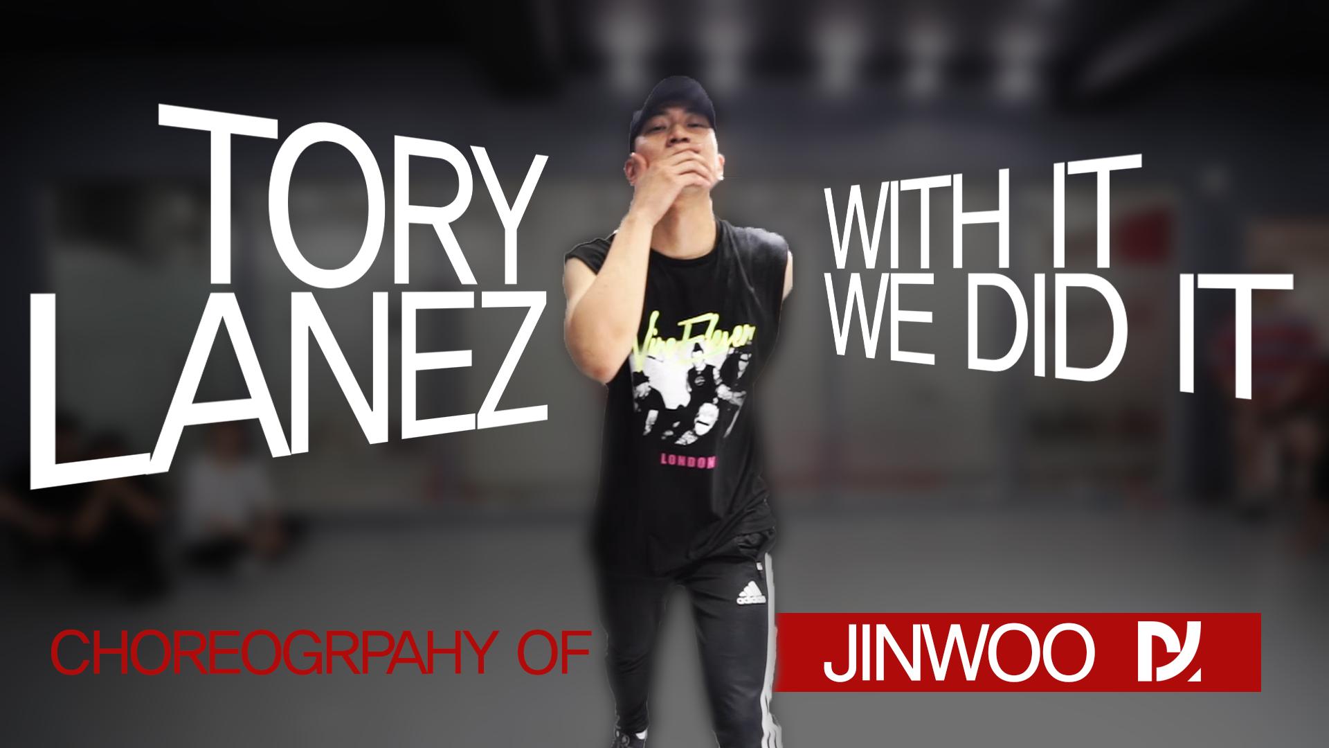7월 23일 Jinwoo 수업영상