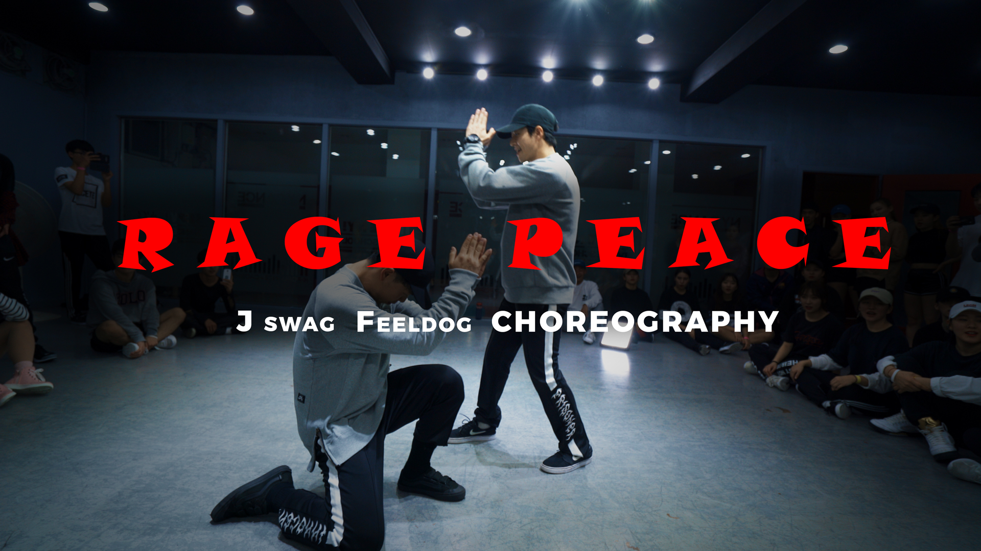 필독 댄스돌 인증?! Rage – Peace (Dance.J-swag & Feeldog)