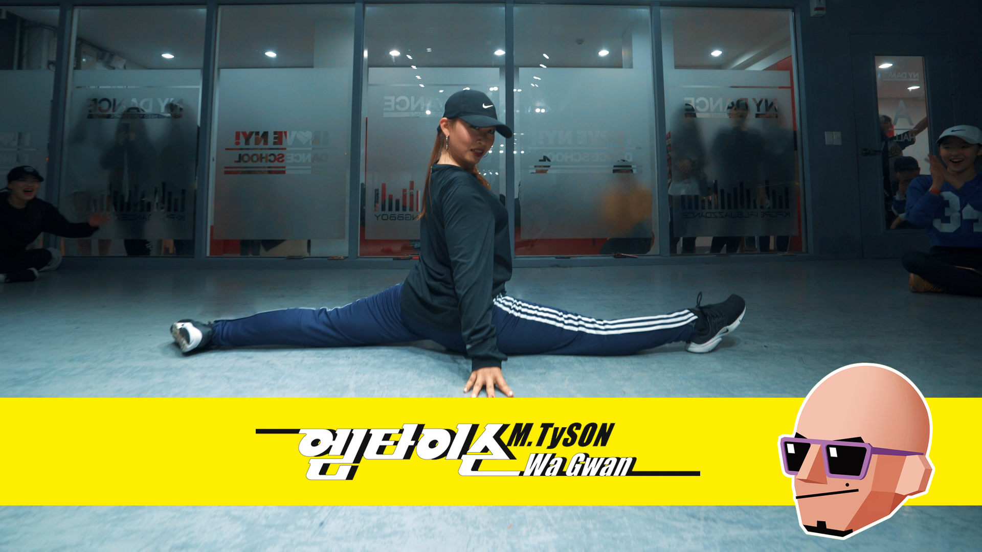 엠타이슨(M.Tyson) – WA GWAN EVERY BODY (Dance. J-fire)