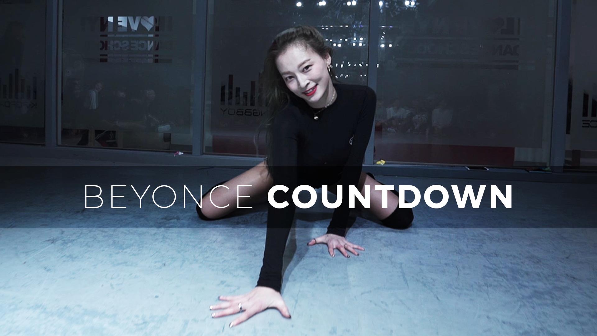 Beyonce – Countdown (Dance. Funky-Y)