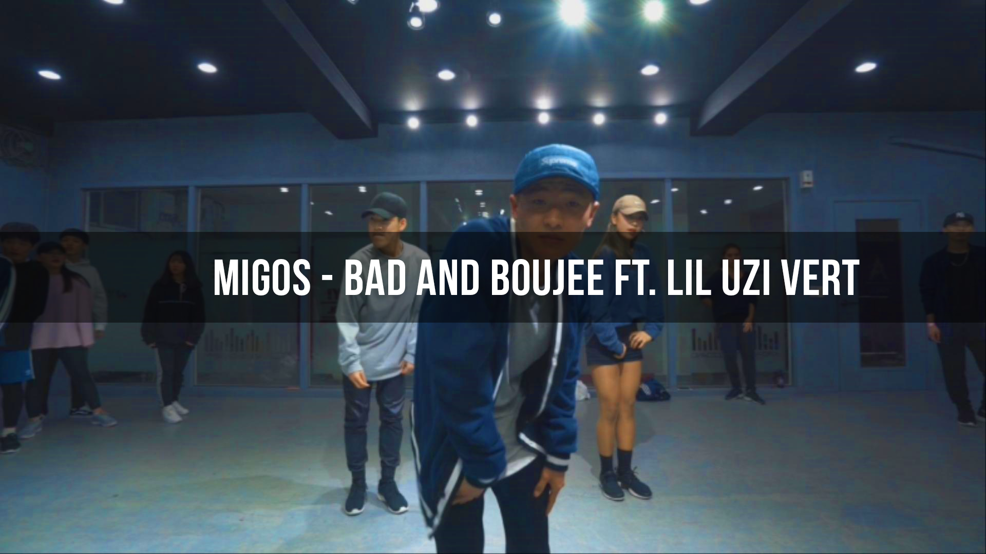 Migos – Bad And Boujee (choreography_taewoong)