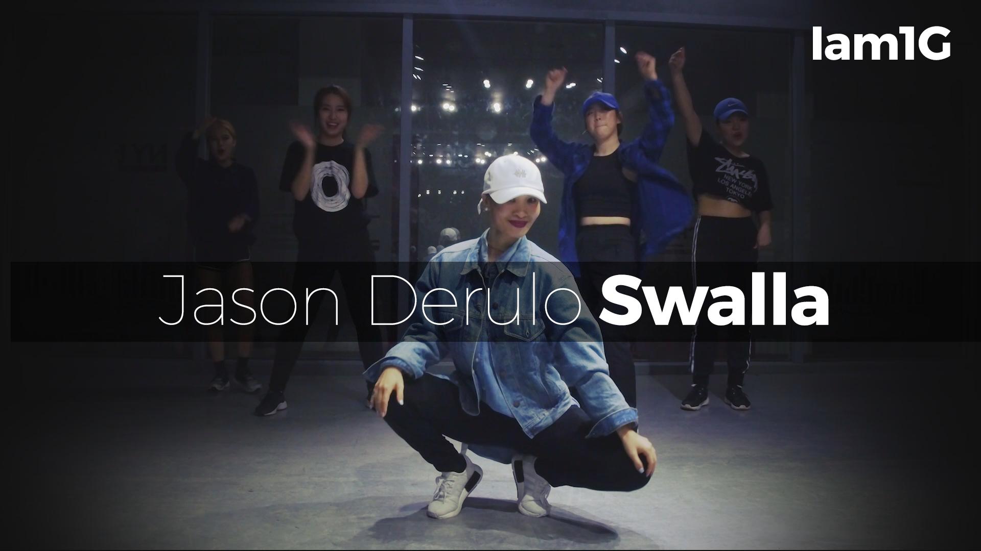 Jason Derulo – Swalla (choreography_Iam1G)