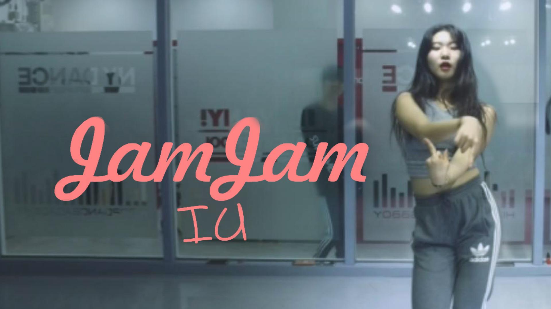 JAMJAM – IU (choreography_Blossomy Hertz)