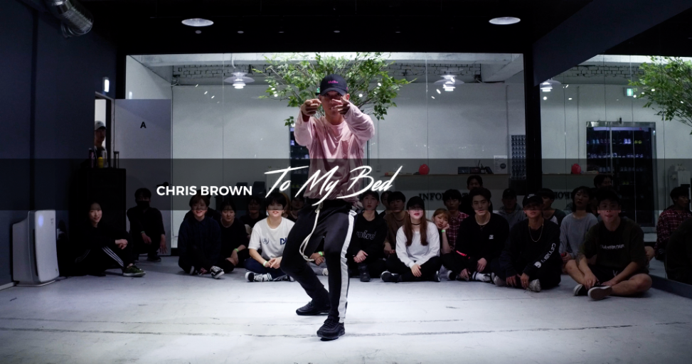 Chris Brown -To My Bed (choreography JINU)