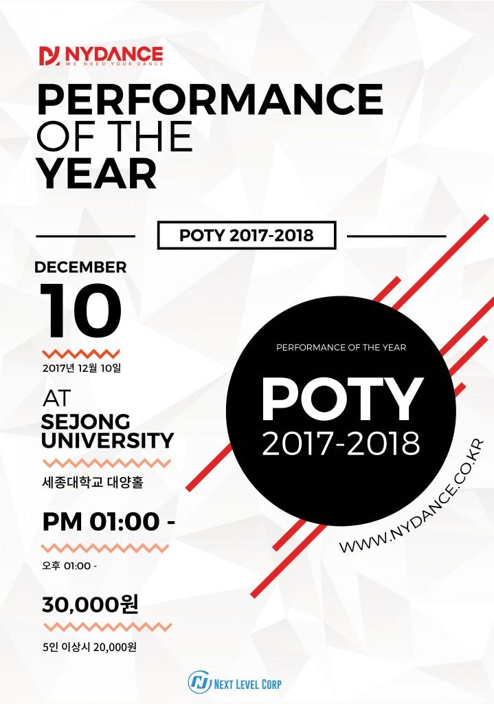 POTY-2017-2018 (1)