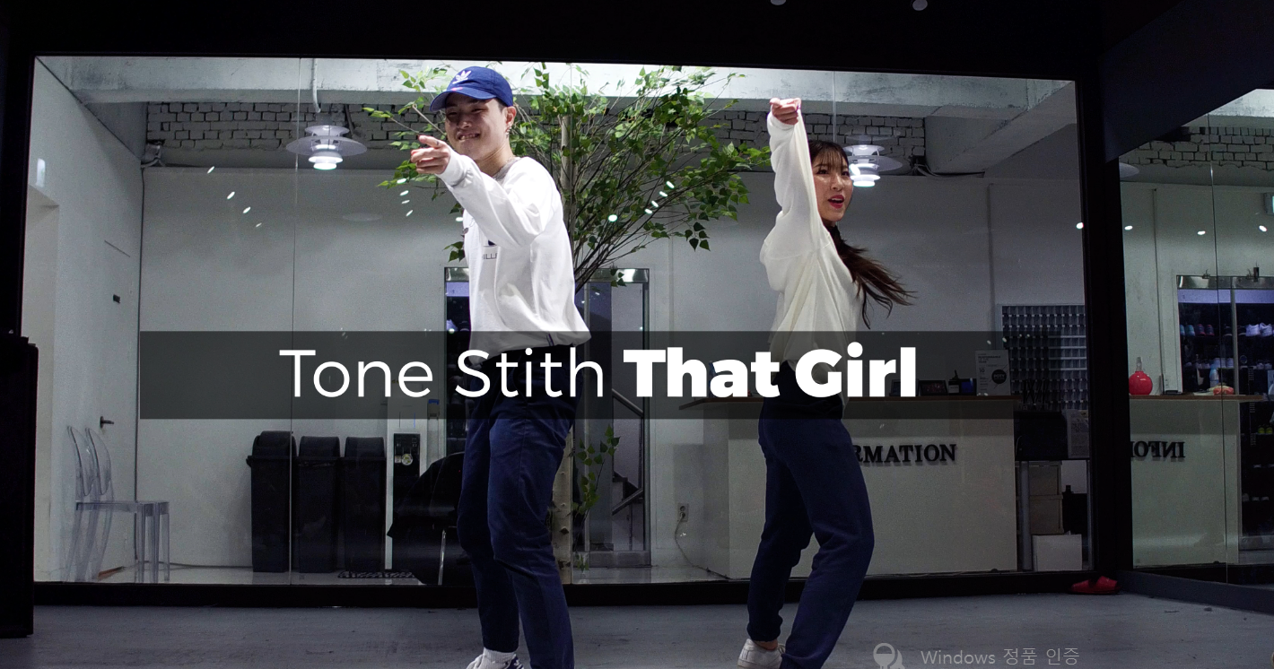 Tone Stith – That Girl (choreography CHEMI)