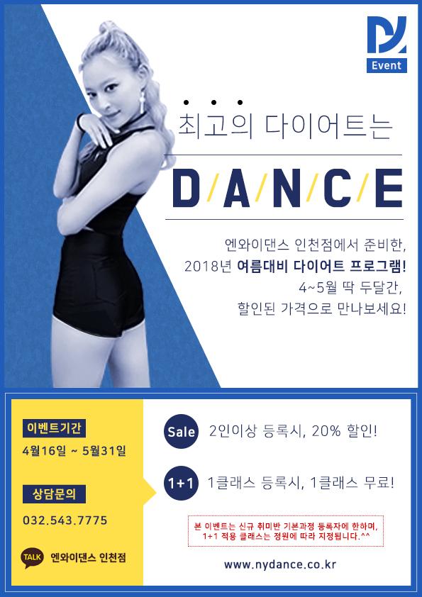20180321 취미 이벤트-배포