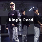 05 Jay Rock, Kendrick Lamar, Future, James Blake - King's Dead (choreography_Chemi)
