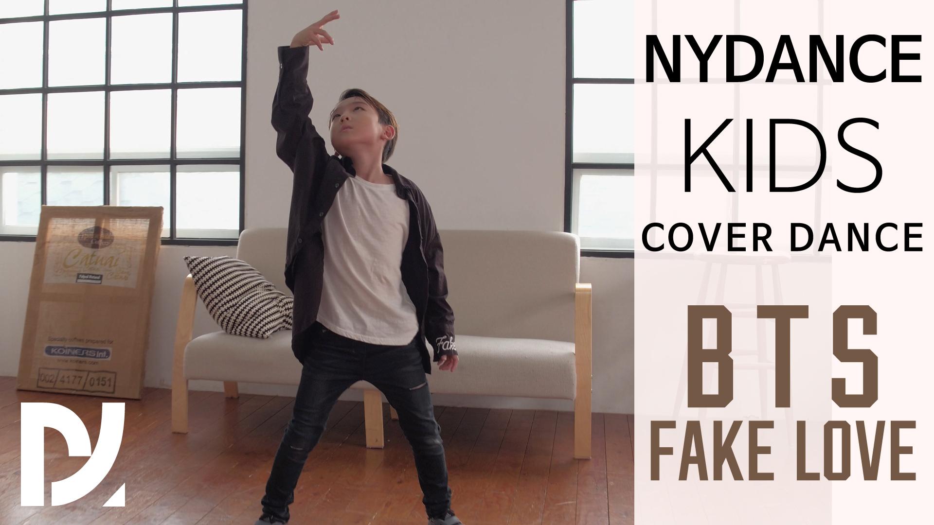 [엔와이댄스 NYDANCE]방탄소년단(BTS) – Fake Love 커버댄스 Dance Cover. 9살 나윤서 수강생