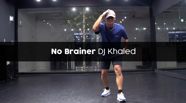DJ Khaled – No Brainer (choreography_Lily)