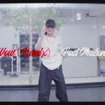 Post Malone - Wow(Remix) (choreography_HYESUN) 0000001229ms