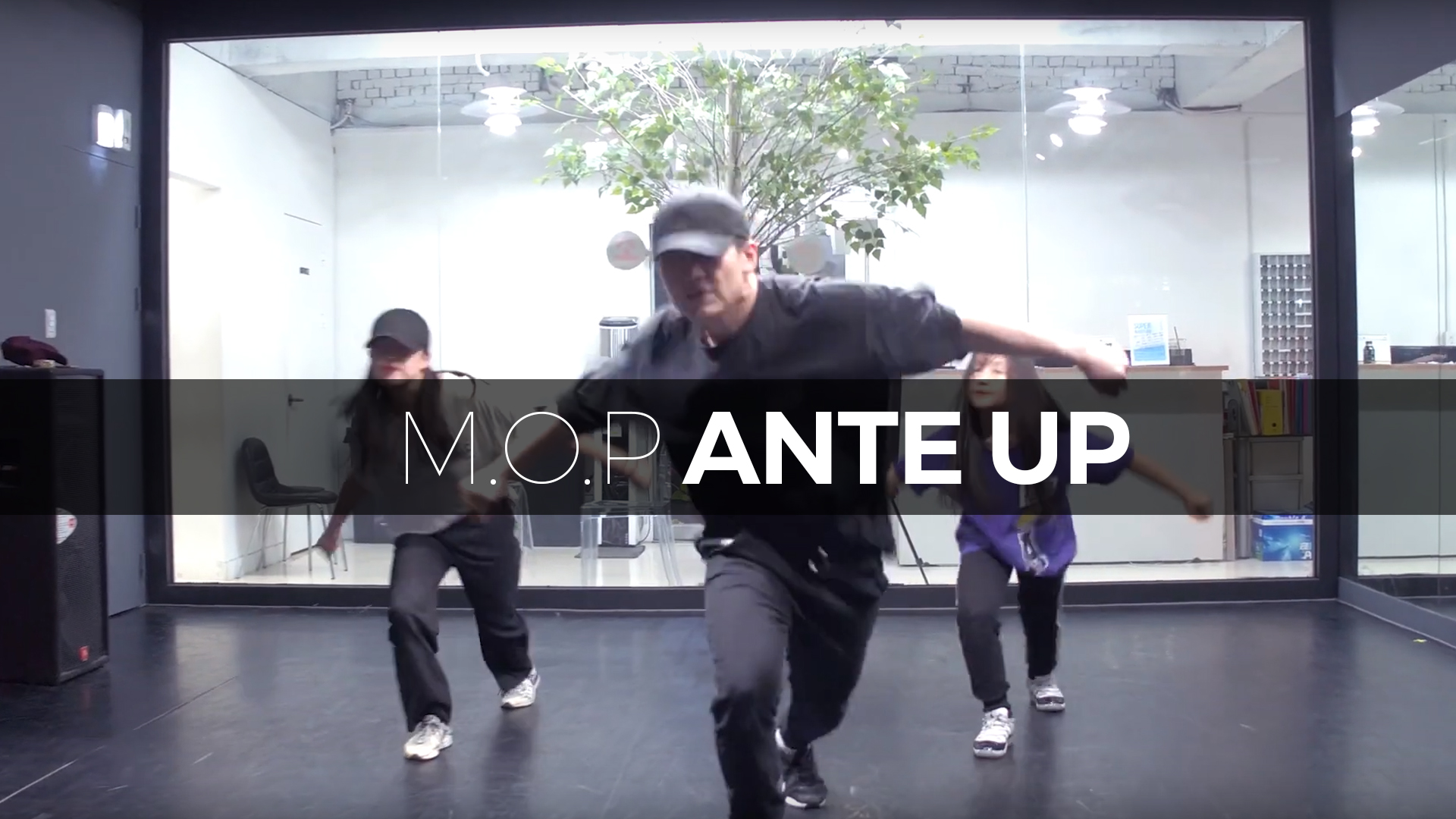 M.O.P – Ante Up (Choreography_HANMOI)