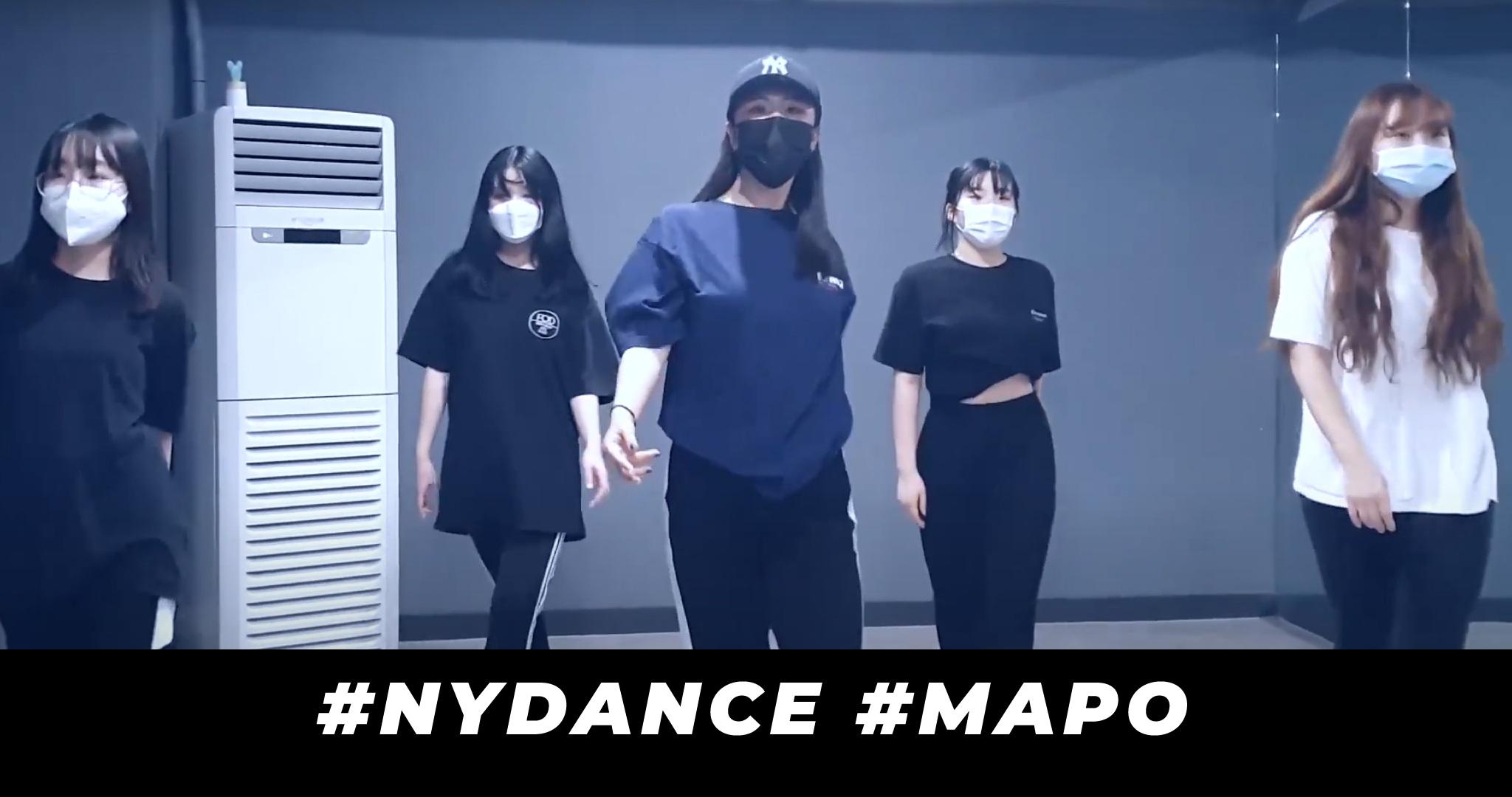 NYDANCE MAPO – GIRL'S HIPHOP CLASS