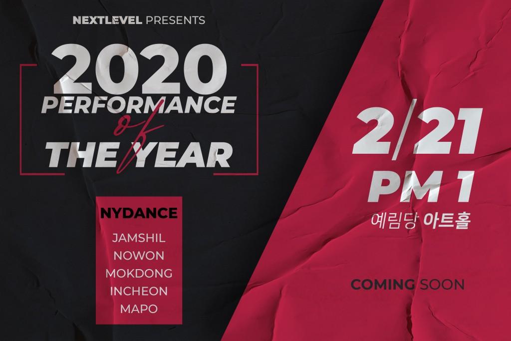 210221 POTY 2020 (Flyer)
