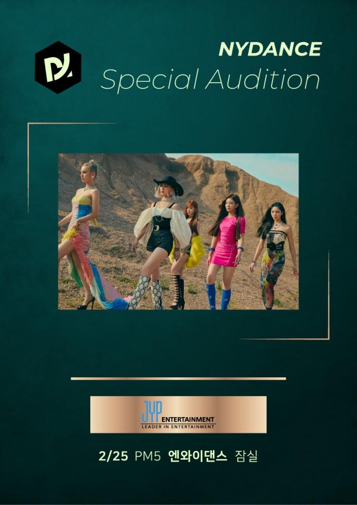 210225 비공개오디션 (JYP)