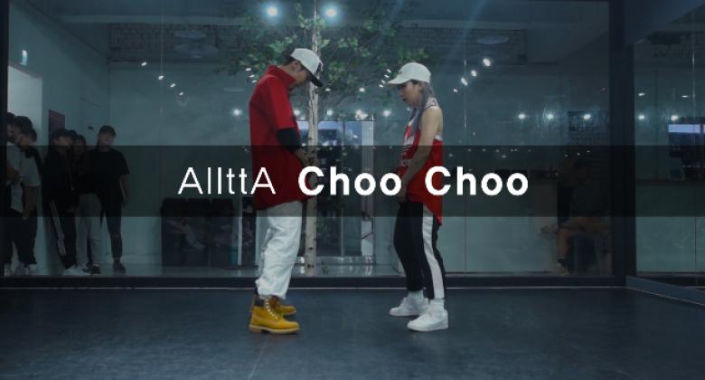 AllttA – Choo Choo (choreography _ whatdowwari)