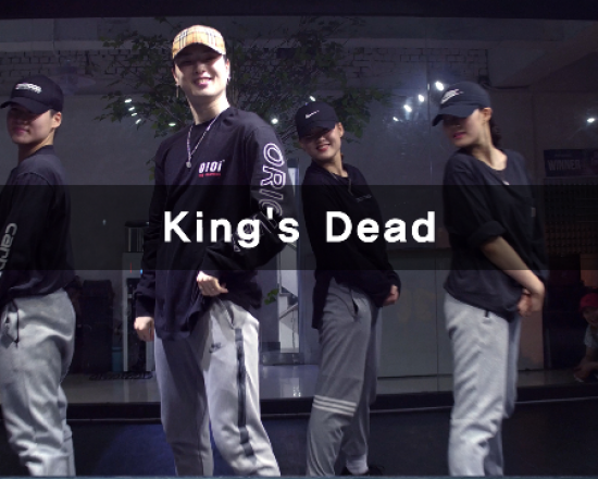 Jay Rock, Kendrick Lamar, Future, James Blake – King's Dead (choreography_Chemi)