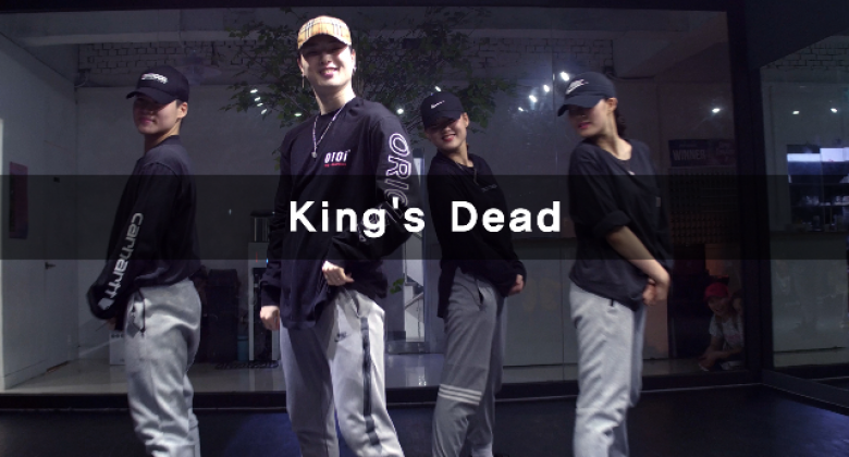 Jay Rock, Kendrick Lamar, Future, James Blake – King's Dead (choreography_Chemi)