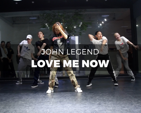 John Legend – Love Me Now (choreography_1G)