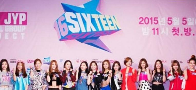 Mnet. 식스틴 알리쌤 출연소식