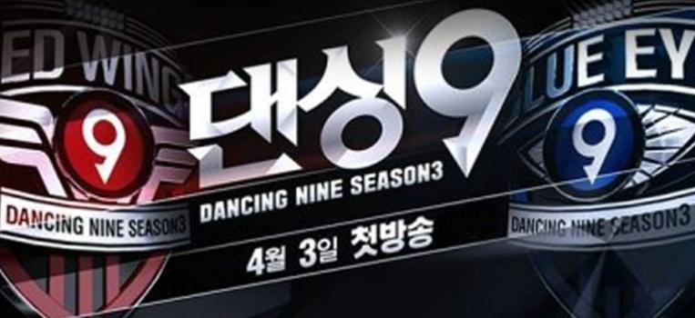 ★댄싱9 시즌3★레드윙즈 여은지강사의 강렬한 무대!!