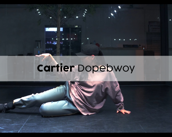 Dopebwoy – Cartier (choreography_J-fire)