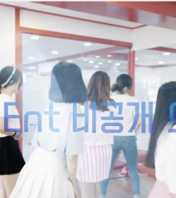 엔와이댄스 JYP Ent. 비공개 오디션
