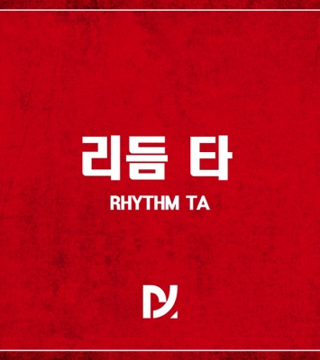 IKON – 리듬타(RHYTHM TA) COVER DANCE
