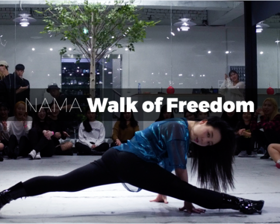NAMA – Walk of Freedom (choreography _ Amy)