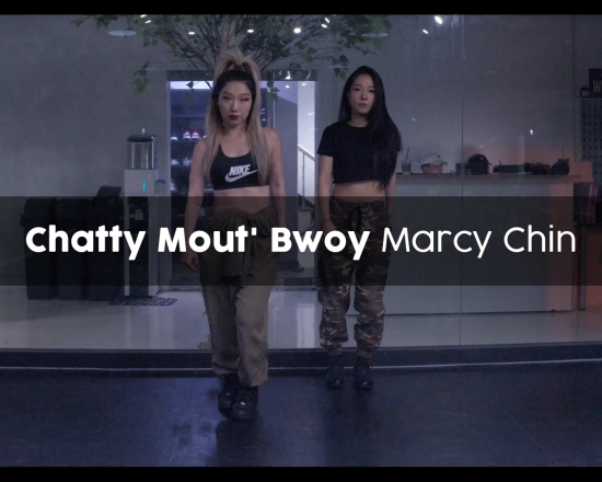 Marcy Chin – Chatty Mout' Bwoy (choreography_Whatdowwari)
