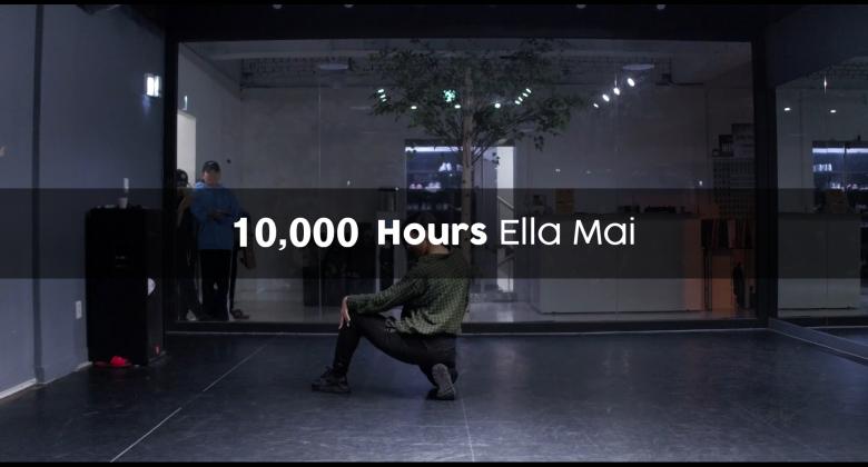 Ella Mai – 10,000 Hours (choreography_U-jin)