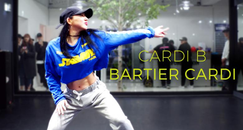 Cardi B – Bartier Cardi (choreography_EunhyungO)