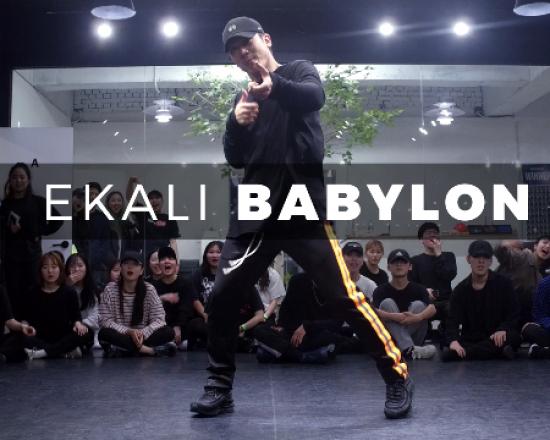 Ekali – Babylon (choreography_JINU)