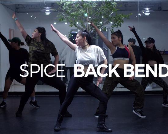 Spice – Back Bend (choreography_EunhyungO)