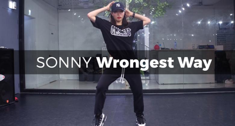 SONNY – Wrongest Way (choreography_jiyoungYoon)