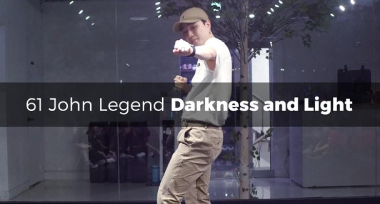 John Legend – Darkness and Light (choreography_chemi)