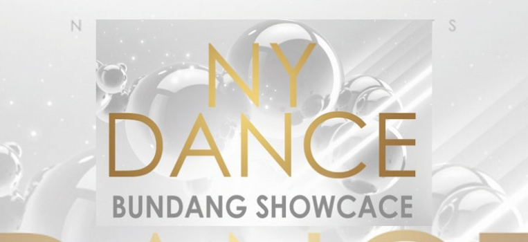 Showcase&PARTY PEOPLE!