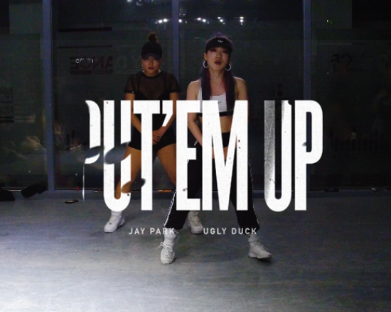 ㅎㄷㄷPUT'EM UP – Jay Park & Ugly Duck(choreography_whatdowwari)
