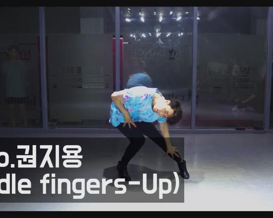 G-DRAGON – INTRO (choreography_Insung)