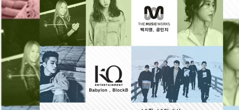 [12월]엔와이댄스와 함께하는 비공개 오디션!