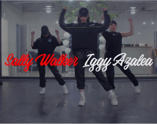 Iggy Azalea – Sally Walker (choreography_DIA KANG)