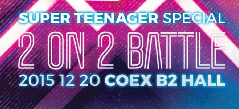 2015 SUPER TEENAGER S : Special